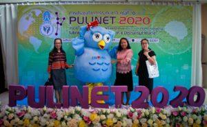 Pulinet20-17